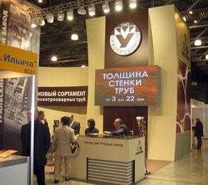 Уралтрубпром инициировал изменения в ГОСТ 30245-2012
