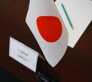 """Водопровод в Биробиджане может """"заговорить"""" по-японски"""