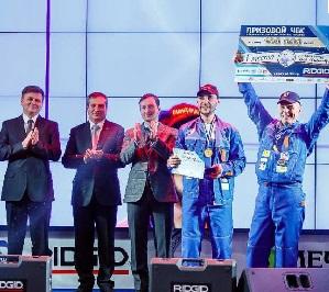 Всероссийский чемпионат сантехников прошел в Челябинске