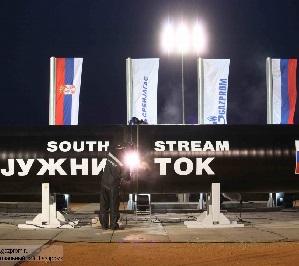 Сербия намерена обсудить «Южный поток» с Россией
