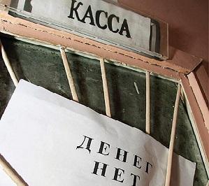 """Кризис не позволяет """"Газпрому"""" привлечь генподрядчика строительства """"Силы Сибири"""""""