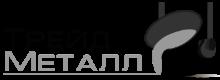 Компания «Трейд-Металл» - выгодный партнер
