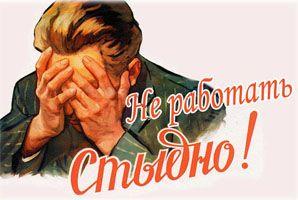 Очередное дело против ярославского Водоканала