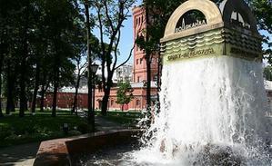 Открытие демонстрационно-выставочного центра водного кластера Петербурга