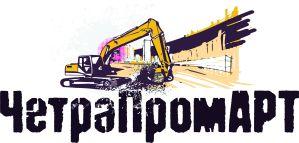 Стартовал II Всероссийский конкурс граффити и стрит-арта ЧЕТРАПРОМАРТ 2016