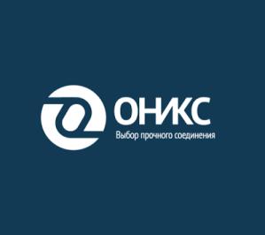 Аккредитация лаборатории разрушающего контроля ООО «ОНИКС»