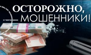 Проблема мошенничества на рынке металлопроката и труб. Часть 2