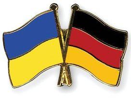 Вода украинцам - за немецкие деньги