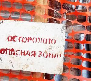 В Ижевске проверят теплосети на прочность