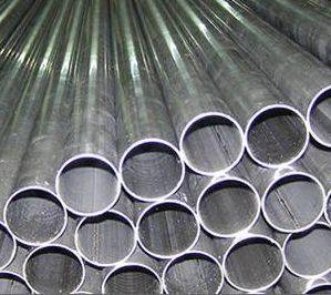 Труба стальная в Челябинске по выгодным ценам