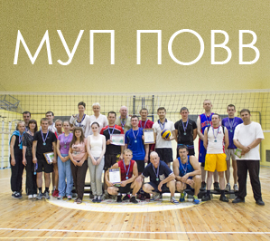 Водоканал Челябинска: в здоровом теле здоровый дух!