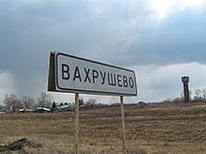 «Спецстрой-2» решил проблему водоснабжения поселка Вахрушево