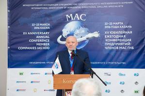 XVI Конференция предприятий-членов МАС ГНБ