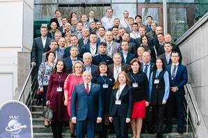 Итоги XVI ежегодной Конференции предприятий-членов МАС ГНБ