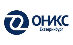 Важная информация: переезд офиса и склада в Екатеринбурге