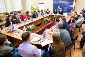 Всероссийский семинар-совещание