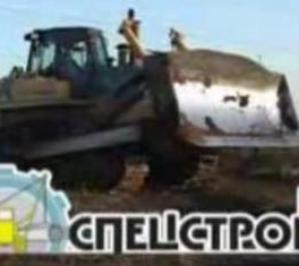 Открытый способ производства работ  ЗАО Спецстрой-2