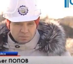 """Главный инженер """"Спецстроя"""" Олег Попов отвечает за качество"""