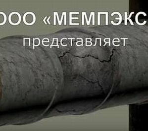 3D-анимация: белорусские бестраншейные технологии