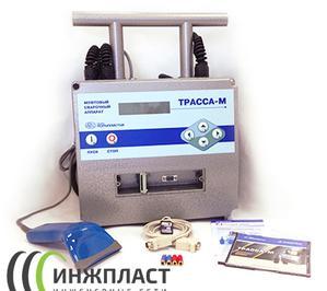 Сварочный аппарат Трасса М